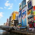 【大阪で一人暮らししたいなら必見】大阪の住みやすい街3選